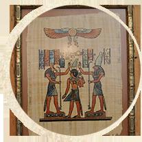 папируса
