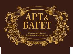 ArtBaget - бегетная мастерская в Калининграде